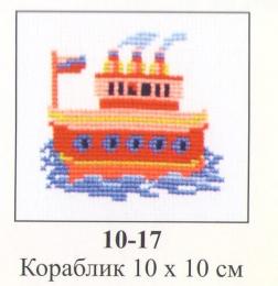 10-17