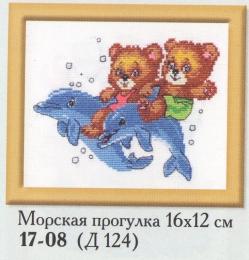 17-08