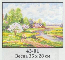 43-01
