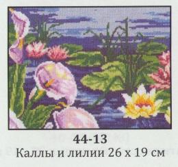 44-13