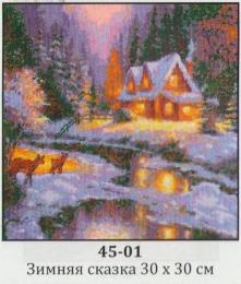 45-01