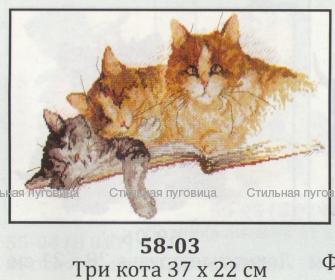 58-03