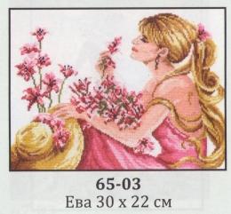 65-03