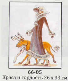 66-05