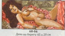 68-04