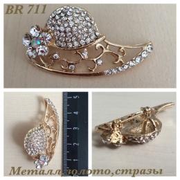 BR 711