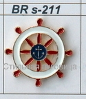 BR s-211
