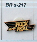 BR s-217