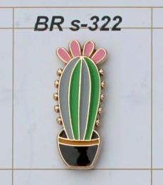 BR s-322