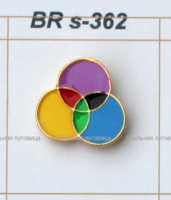 BR s-362