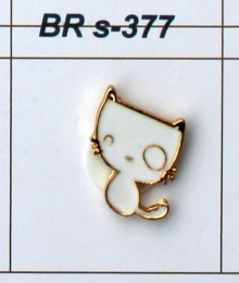 BR s-377