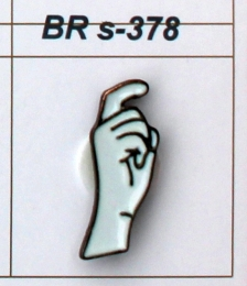 BR s-378