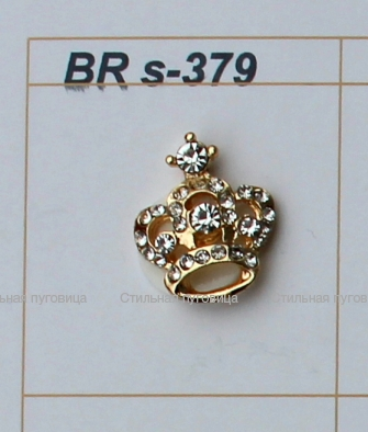 BR s-379