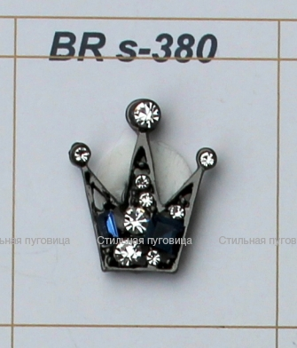 BR s-380