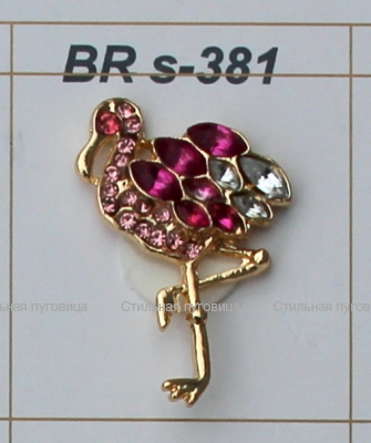 BR s-381