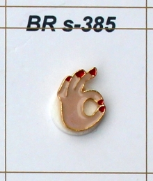 BR s-385