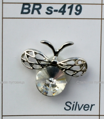 BR s-419