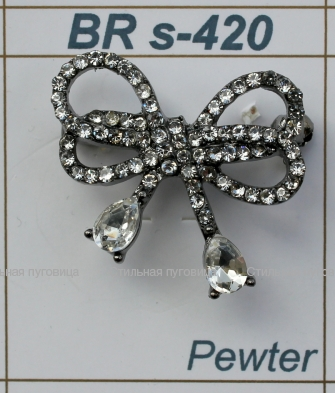 BR s-420