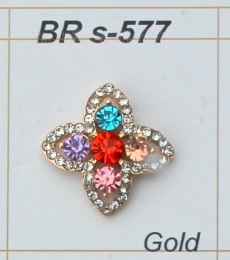 BR s-577