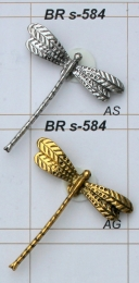 BR s-584