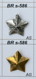 BR s-586