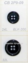 CB 2P9-09