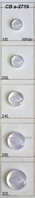 CB s-2719