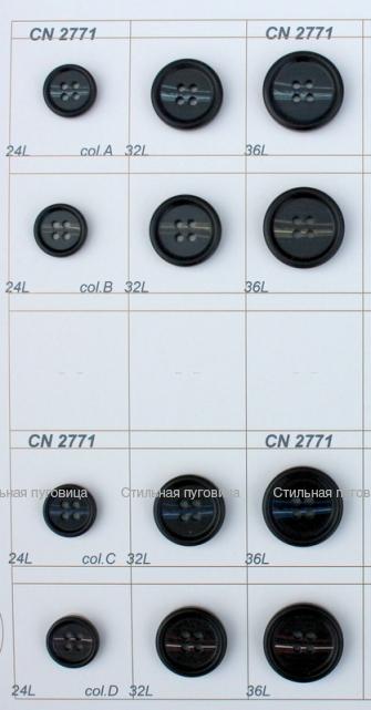 CN 2771