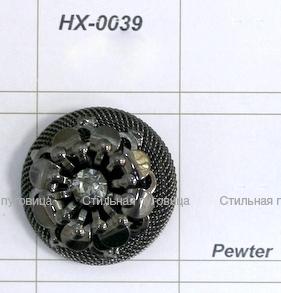 HX-0039