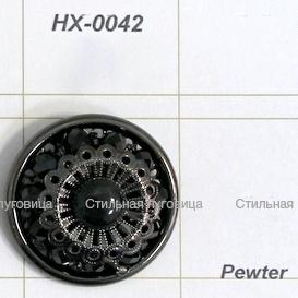 HX-0042