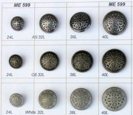 ME 599 (металл)