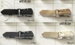 MS K-20