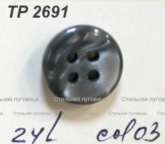 z TP 2691